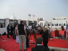 Welcoming ceremony at Palace in Bahrian - 01-13-08