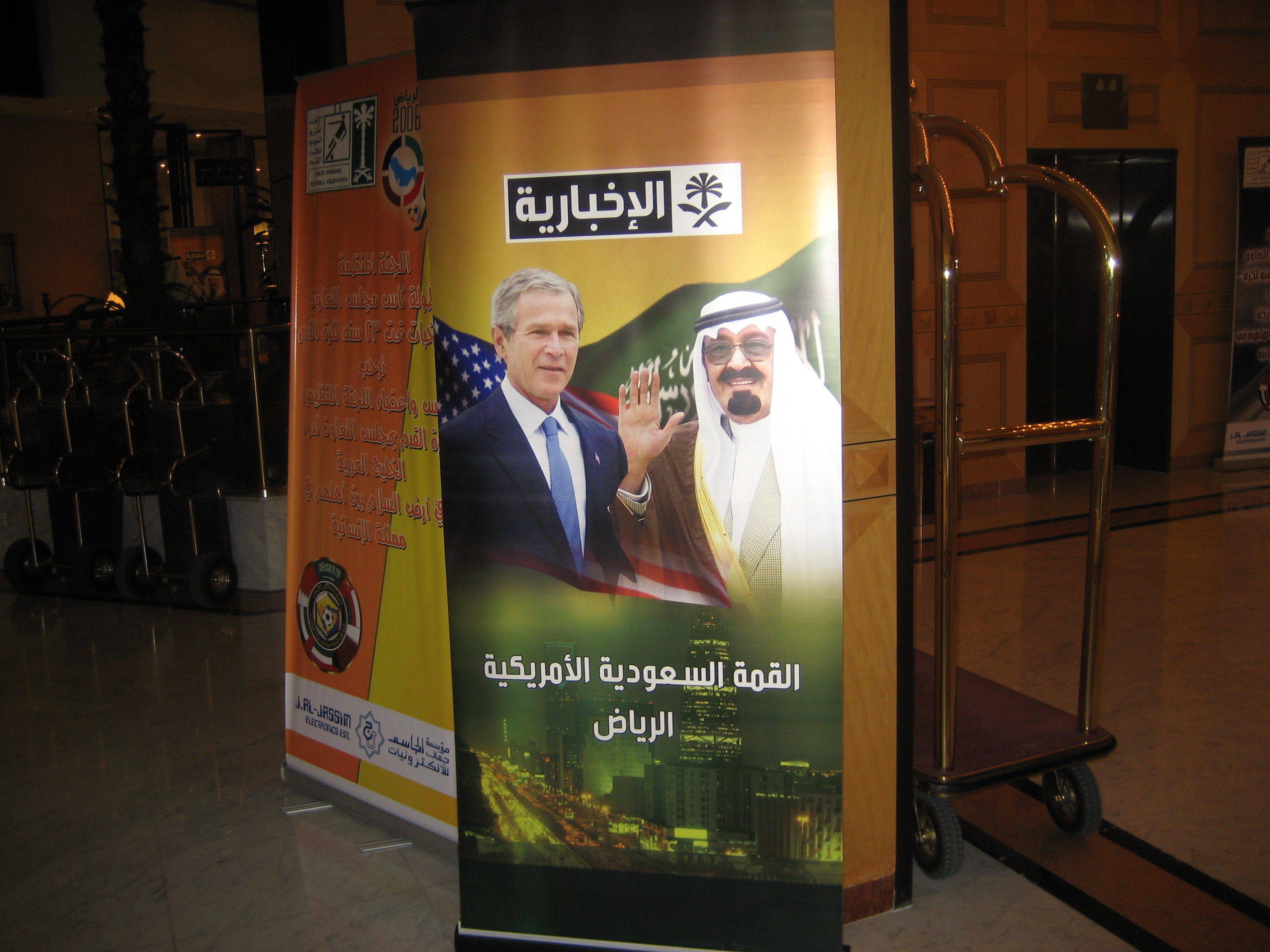 Bush and Abdullah on Riyadh poster