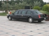President Bush's limo - 01-13-08